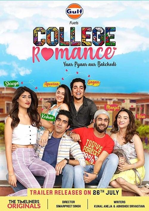 College Romance online