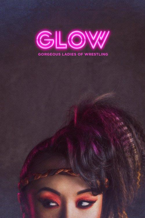 Glow online