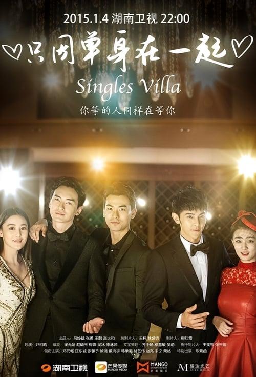 Singles Villa online