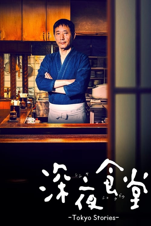 Midnight Diner: Tokyo Stories online