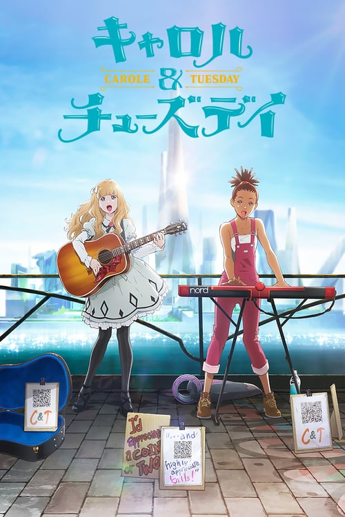 CAROLE and TUESDAY online