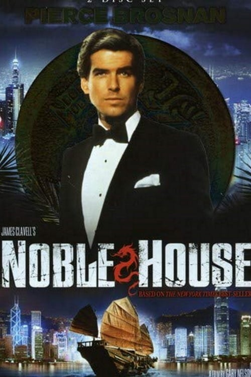 Noble House online