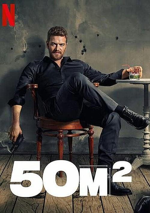 50M2 online