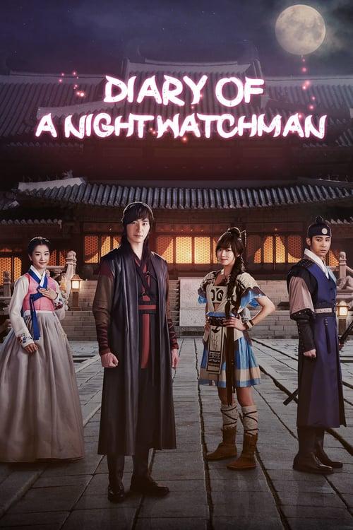 The Night Watchman's Journal online