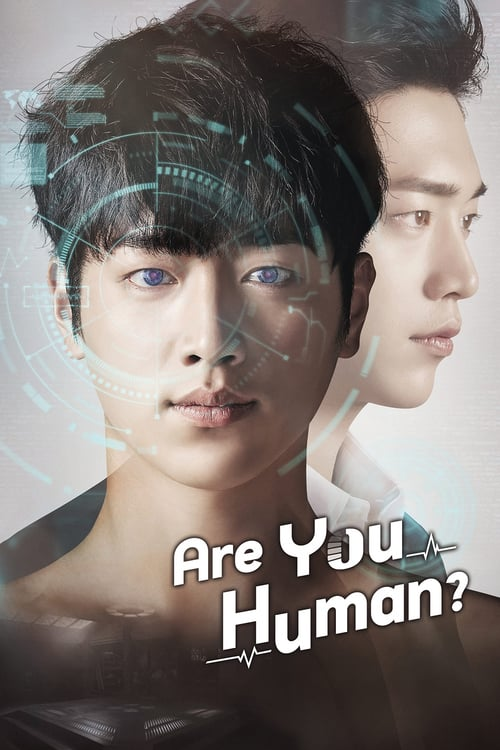 Are You Human online