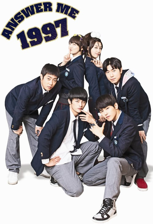 Reply 1997 online