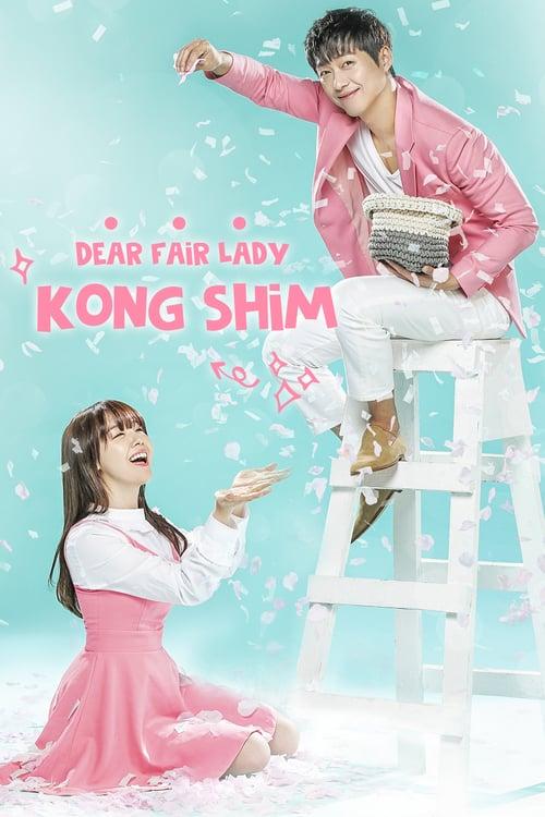 Beautiful Gong Shim online