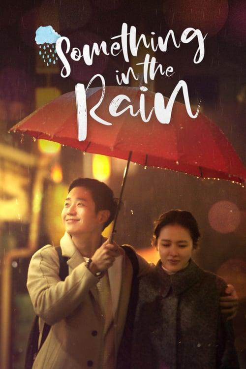 Something in the Rain online