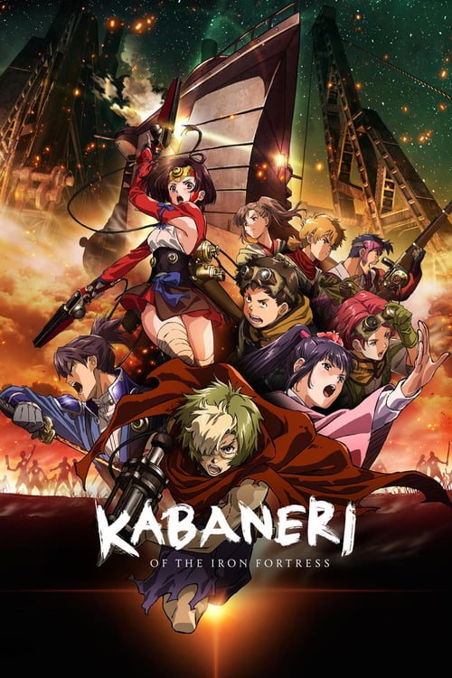 Kabaneri of the Iron Fortress online