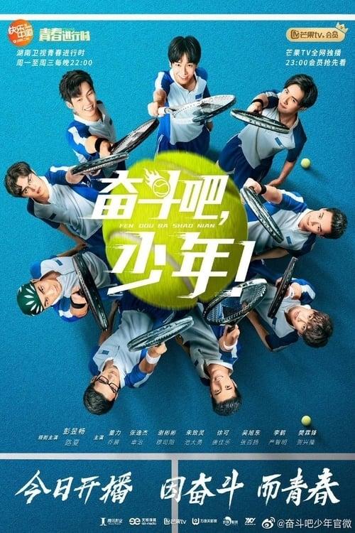 The Prince of Tennis ~ Match! Tennis Juniors ~ online