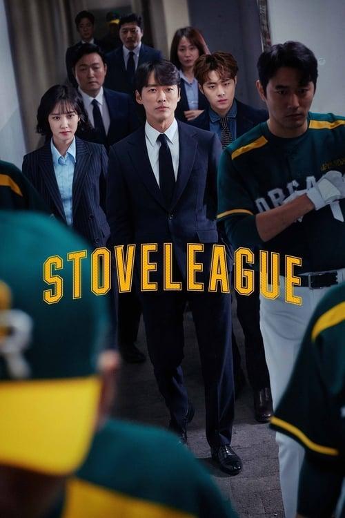 Hot Stove League online