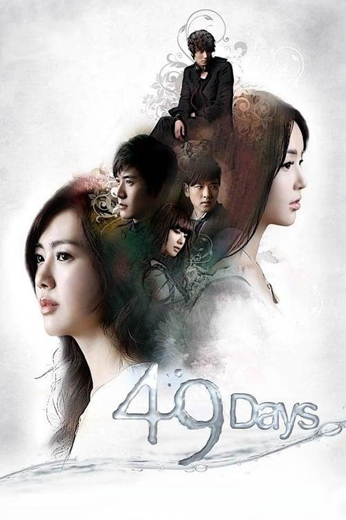 49 Days online