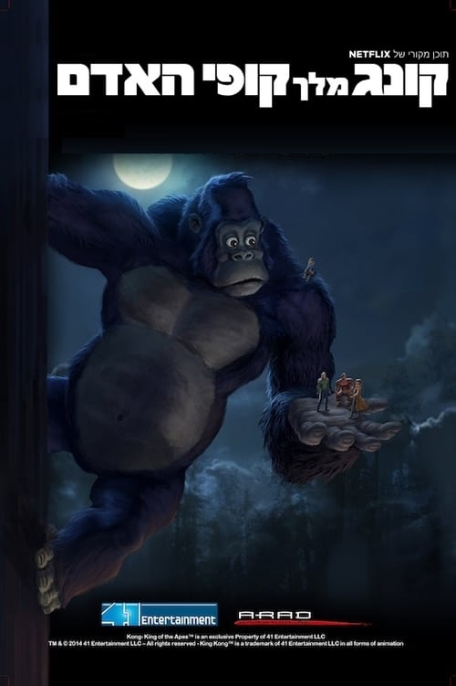 Kong: King of the Apes online