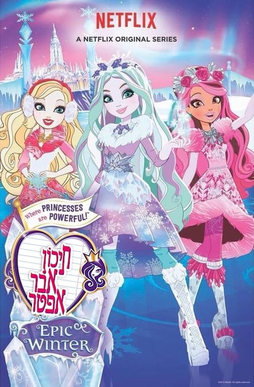 Ever After High online
