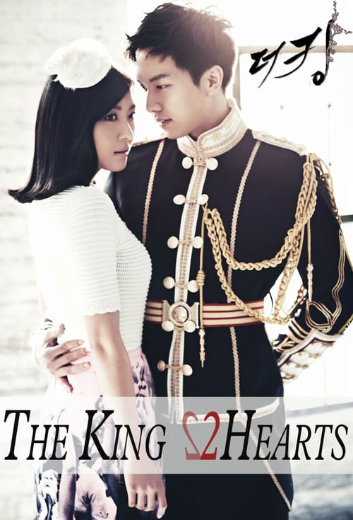 The King 2 Hearts online
