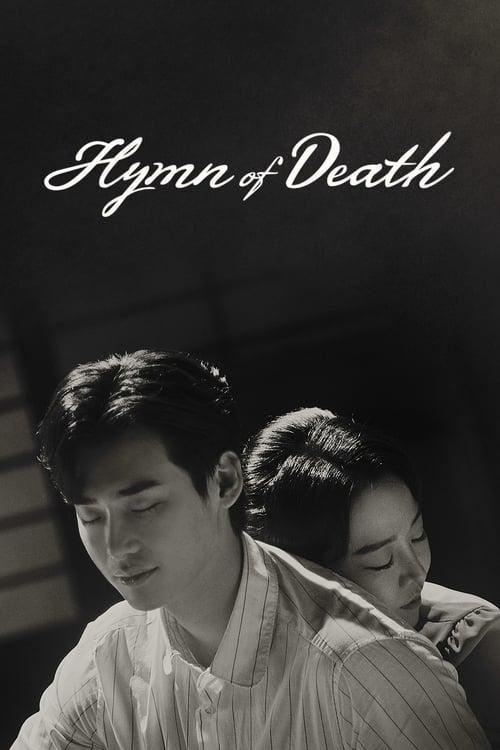 Hymn of Death online