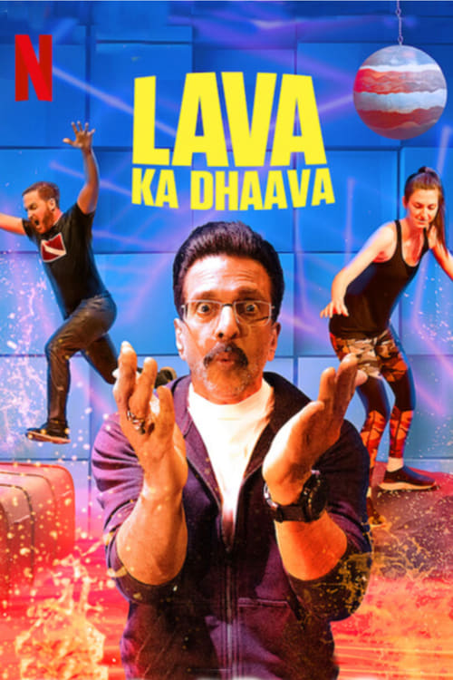 Lava Ka Dhaava online