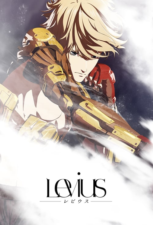 Levius online