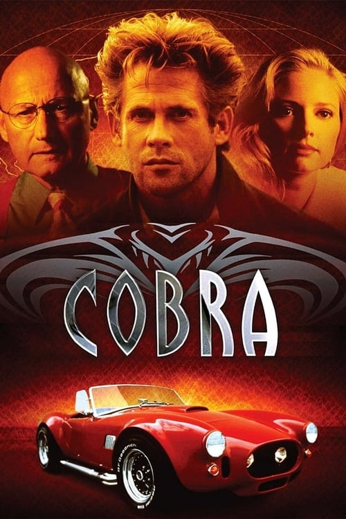 Cobra online