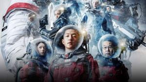 Čínský sci-fi megahit The Wandering Earth je nově na Netflixu v češtině