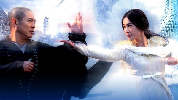 Bai She Chuan Shuo