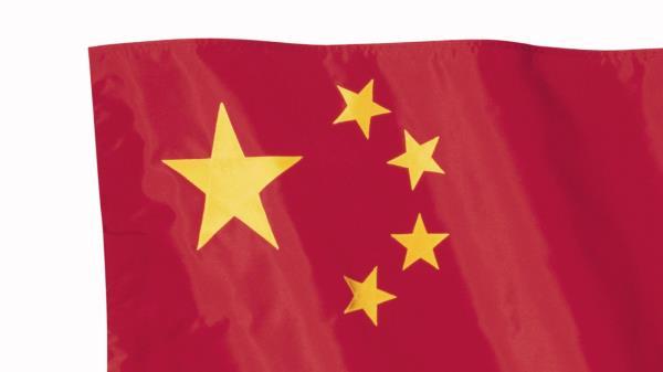 Čínský hlavolam