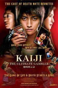 Kaiji: The Ultimate Gambler
