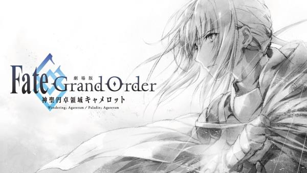 Fate/Grand Order: The Movie - Divine Realm of the Round Table: Camelot -  Wandering; Agateram