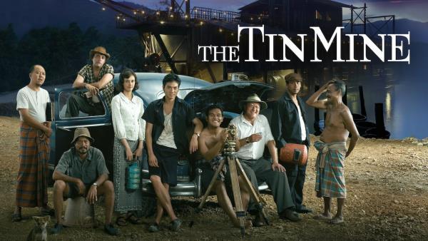 the-tin-mine
