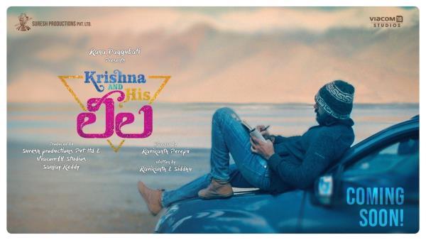 krishna-and-his-leela