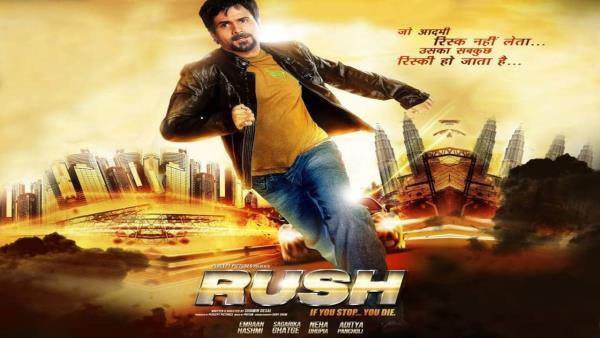 rush-2012