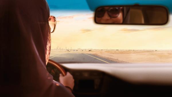 Autoškola pro řidičky v Saúdské Arábii