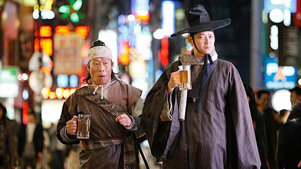 The Taoist Wizard
