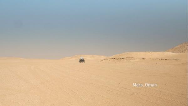 Mars, Oman