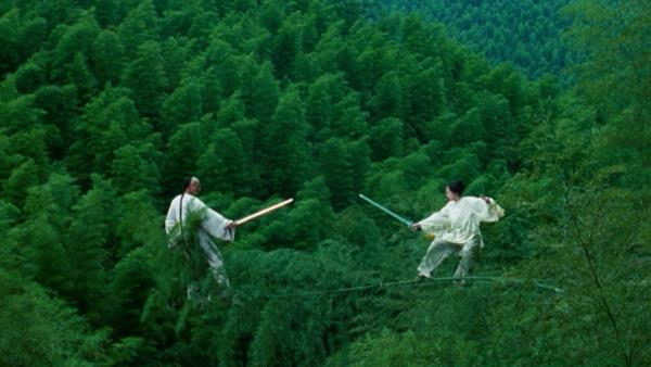 Crouching Tiger, Hidden Dragon (Collection)