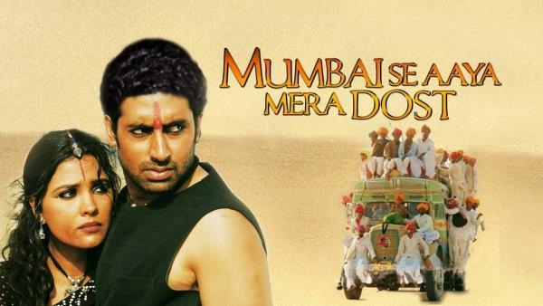 mumbai-se-aaya-mera-dost