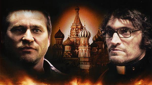 Pod Moskvou