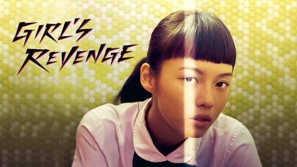 girls-revenge