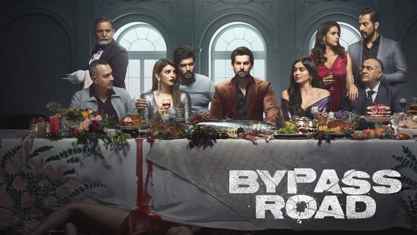 bypass-road