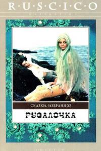 Bulharské filmy