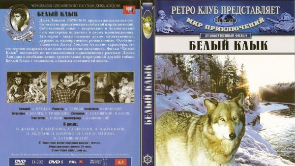 bily-tesak-1946