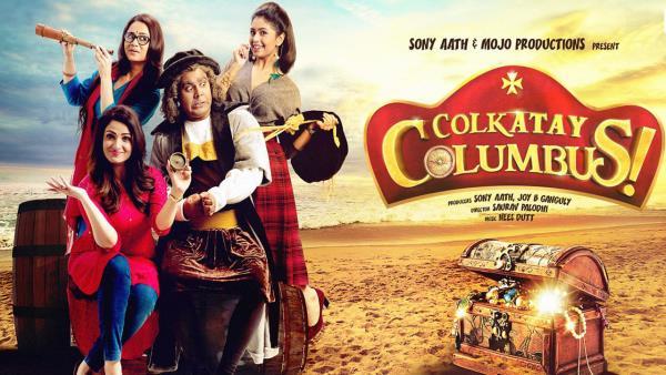 colkatay-columbus