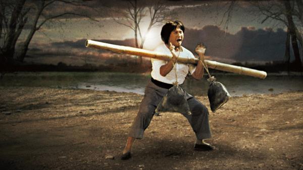 Kung-fu nářez