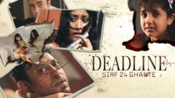 deadline-sirf-24-ghante