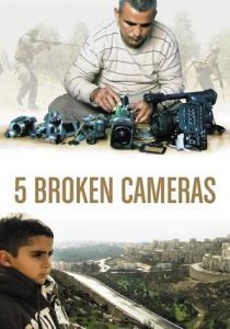 5 rozbitych kamer