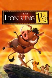 The Lion King 11