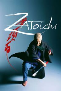 Japonské filmy