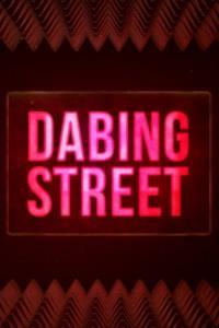 Dabing Street
