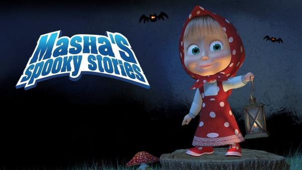 Mášiny strašidelné příběhy