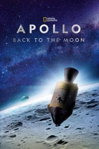 Apollo: Back to the Moon